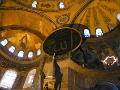 Interior de Santa Sofía, en Estambul