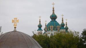 Cúpulas ortodoxas de Kiev
